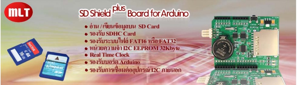 02.SD Shield Plus Board for Arduino-Thai